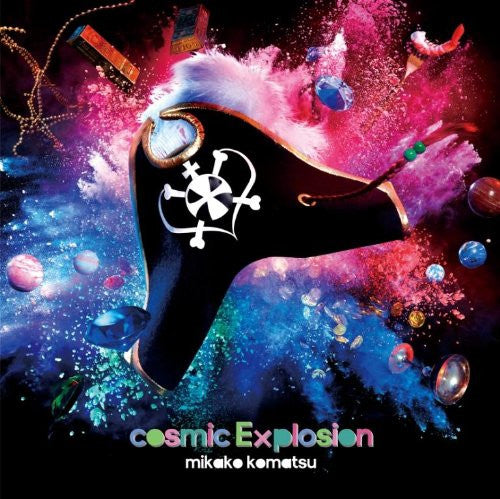 Image 1 for cosmic Explosion / Mikako Komatsu [Limited Edition]