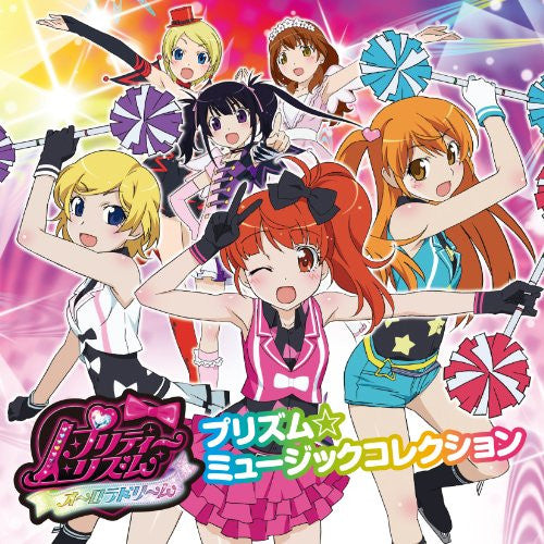 Image 1 for Pretty Rhythm Aurora Dream Prism☆Music Collection