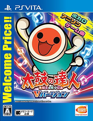 Image 1 for Taiko no Tatsujin V Version (Welcome Price!!)