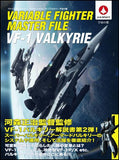 Thumbnail 2 for Variable Fighter Master File Vf 1 Valkyrie