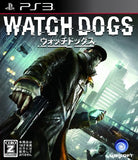 Watch Dogs - 1