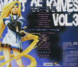 "Thumbnail 2 for Guilty Gear XX Drama CD ""Night of Knives Vol.3"""