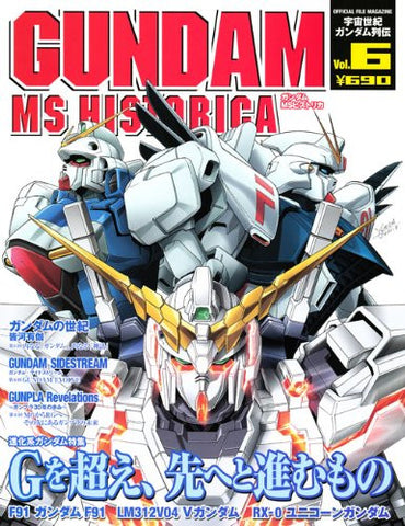Image for Gundam Ms Historica #6 Official File Magazine