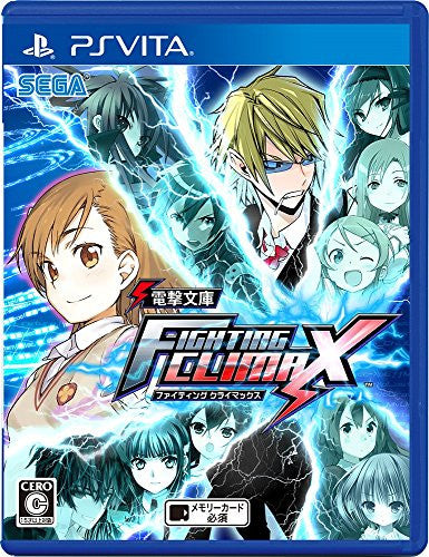Image 1 for Dengeki Bunko: Fighting Climax