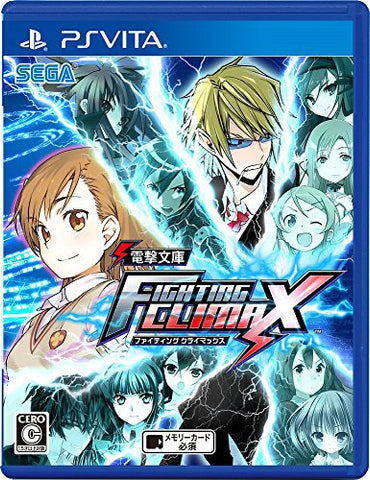 Image for Dengeki Bunko: Fighting Climax
