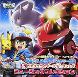 "Thumbnail 1 for Gekijouban Pocket Monsters Best Wishes! ""Shinsoku no Genesect Mewtwo Kakusei"" & ""Pikachu to Ibui☆Friends"" Music Collection [Limited Edition]"