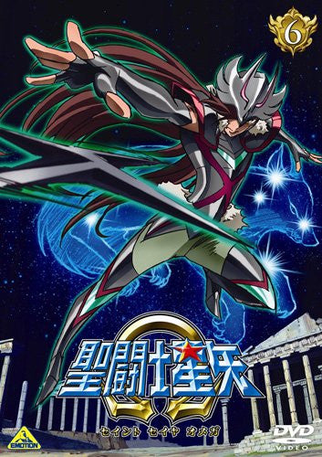 Image 2 for Saint Seiya Omega 6