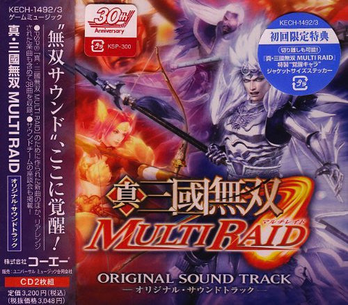 Image 1 for Shin Sangokumusou Multi Raid Original Sound Track