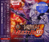 Thumbnail 2 for Shin Sangokumusou Multi Raid Original Sound Track