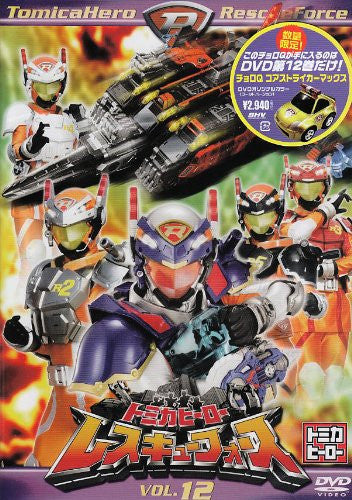 Image 1 for Tomica Hero Rescue Force Vol.12 [Limited Edition]