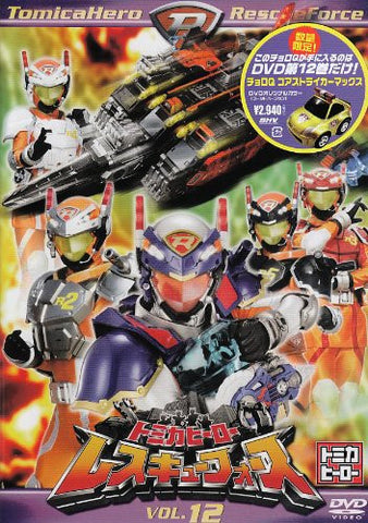 Image for Tomica Hero Rescue Force Vol.12 [Limited Edition]