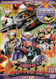 Thumbnail 2 for Tomica Hero Rescue Force Vol.12 [Limited Edition]
