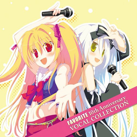 Image for FAVORITE 10th Anniversary VOCAL COLLECTION