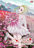 Dance In The Vampire Bund Vol.6 - 1