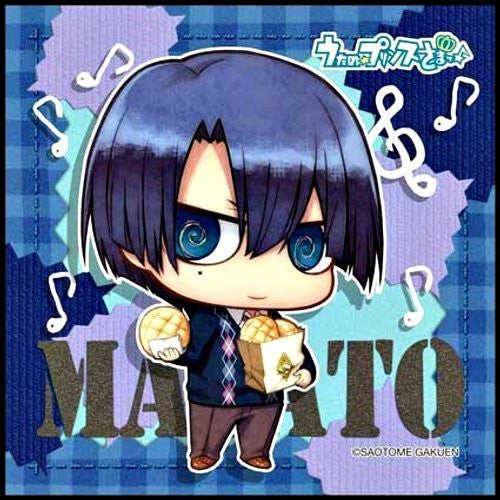 Image 1 for Uta no☆Prince-sama♪ - Hijirikawa Masato - Towel - Mini Towel - Chimipuri (Broccoli)