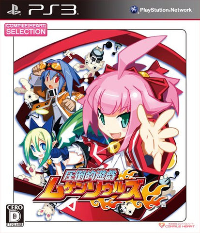 Image for Attouteki Yuugi: Mugen Souls (CH Selection)