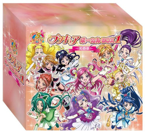 Image 1 for Precure 5th ANNIVERSARY Precure Vocal Box 1 ~Hikari no Shou~