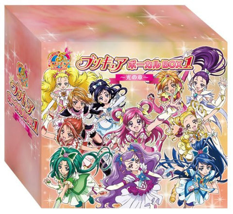 Image for Precure 5th ANNIVERSARY Precure Vocal Box 1 ~Hikari no Shou~