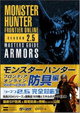 Monster Hunter Frontier Online Season 2.5 Masters Guide: Armors - 2
