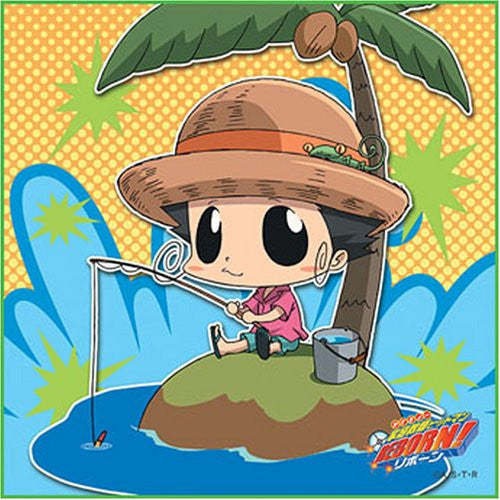 Image 1 for Katekyou Hitman REBORN! - Reborn - Towel - Mini Towel - 2008 Summer (Broccoli)