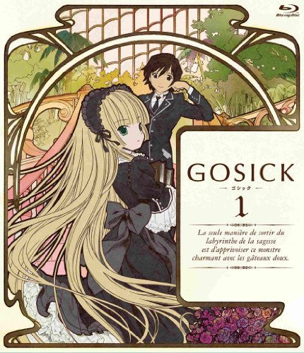 Image 1 for Gosick Vol.1 [Blu-ray+DVD]