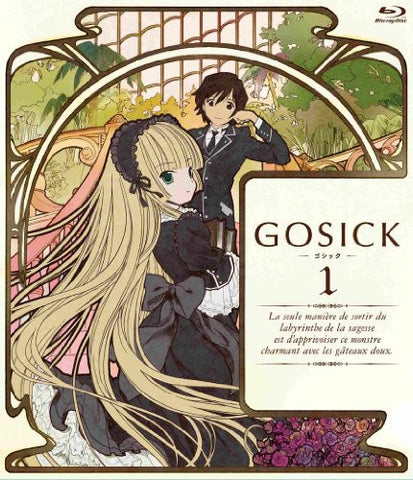 Image for Gosick Vol.1 [Blu-ray+DVD]