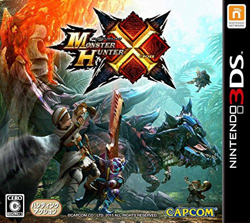 Image 1 for Monster Hunter X