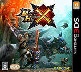 Monster Hunter X - 1