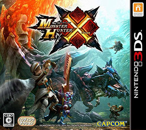 Image for Monster Hunter X