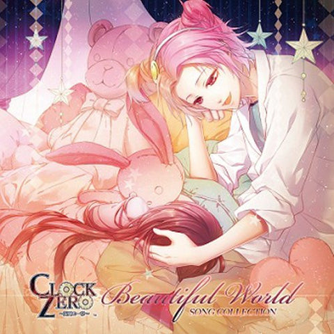 "Image for CLOCK ZERO ~Shuuen no Ichibyou~ Song Collection ""Beautiful World"""