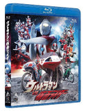 Thumbnail 1 for Ultraman VS Kamen Rider