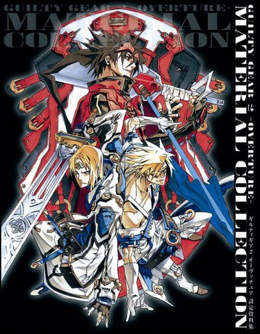 Image for Guilty Gear 2  Overture  Setting Sourcebook