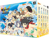 Senran Kagura Estival Versus: Shoujotachi no Sentaku [Limited Edition] - 1