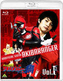 Thumbnail 1 for Unofficial Sentai Akibaranger Season 2 Vol.1