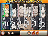 Thumbnail 7 for Haikyu!! Tsunage! Itadaki no Keshiki!! [Limited Edition]