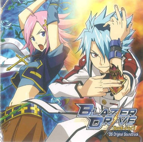 Image for Blazer Drive DS Original Soundtrack