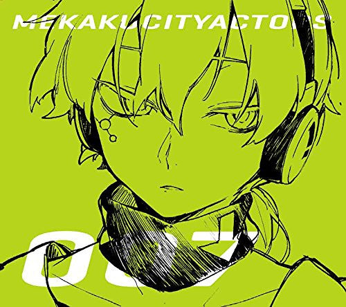 Image 1 for Mekaku City Actors Vol.7 - Konoha No Sekai Jijou [DVD+CD Limited Edition]