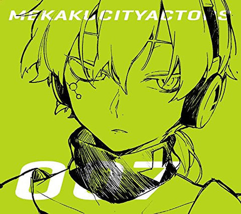 Image for Mekaku City Actors Vol.7 - Konoha No Sekai Jijou [DVD+CD Limited Edition]