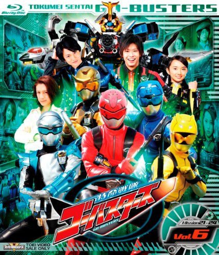 Image 1 for Tokumei Sentai Go-Busters Vol.6