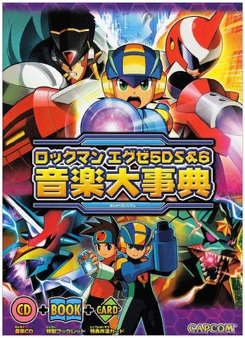 Image for Mega Man Battle Network 5 Ds & 6 Music Encyclopedia Book