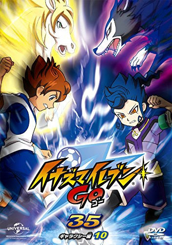 Image 1 for Inazuma Eleven Go 35 - Galaxy 10