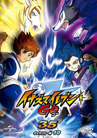 Image for Inazuma Eleven Go 35 - Galaxy 10