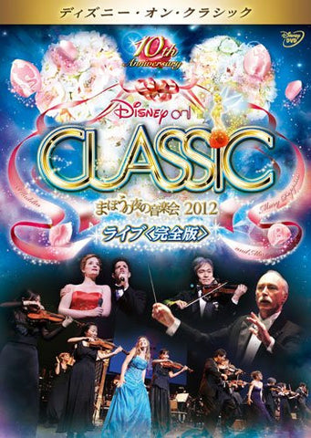 Image for Disney On Classic A Magical Night 2012 Live