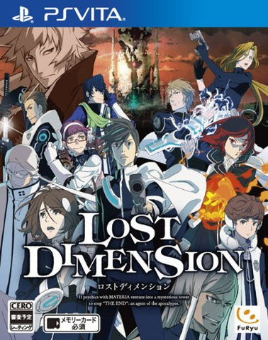 Image for Lost Dimension