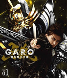 Thumbnail 1 for Garo Yami Wo Terasu Mono Vol.1