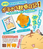 Thumbnail 3 for Poyopoyo Kansatsu Nikki Vol.1 [Limited Edition]