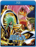 Thumbnail 3 for Saint Seiya Omega Vol.10