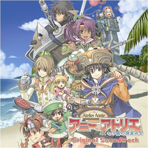 Image for Atelier Annie ~Alchemist in Sera Island~ Original Soundtrack