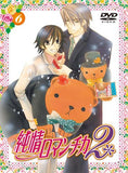Thumbnail 1 for Junjo Romantica 2 Vol.6 [Limited Edition]