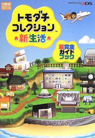 Image for Tomodachi Collection Shinseikatsu Super Complete Guide Book / 3 Ds